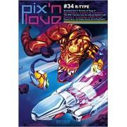 PIX'N'LOVE 34