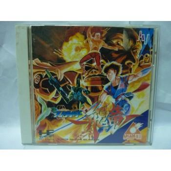STRIDER cd