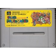SUPER MARIO WORLD sfc (Cart. Seule)