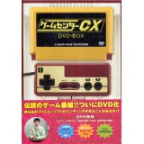 GAME CENTER CX DVD BOX (Vol.1&2)