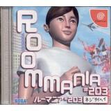 ROOMMANIA 203 avec spincard