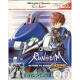 RUN=DIM Box Wonderswan