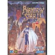 PHANTASY STAR II Jap