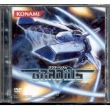 GRADIUS V DVD