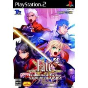 FATE UNLIMITED CODE