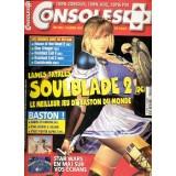 CONSOLE + 88