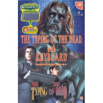 THE TYPING OF THE DEAD BOX