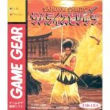 SAMURAI SPIRITS gg