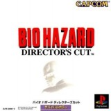 BIOHAZARD DIRECTOR'S CUT