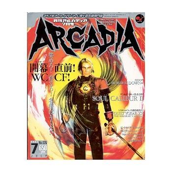 ARCADIA N°26
