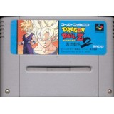 DRAGON BALL Z 2 (Cart. Seule)