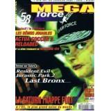 MEGA FORCE 58