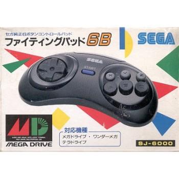 La Super Nintendo est bien mieux que la Megadrive Pad-megadrive-6-boutons-en-boite