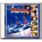 BATSUGUN ORIGINAL SOUNDTRACK