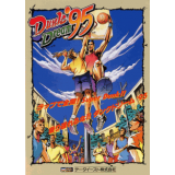 DUNK DREAM 95