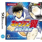 CAPTAIN TSUBASA DS jap