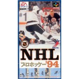 NHL HOCKEY LEAGUE 94