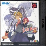 LAST BLADE Pocket us