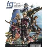 IG MAG 15