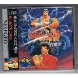 GAN GAN Neo Geo Cd (Neuf)