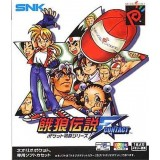 FATAL FURY FIRST CONTACT jap