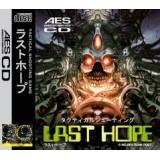 LAST HOPE (Neuf) Neo Geo Cd