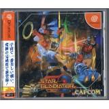 STAR GLADIATOR avec spin