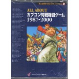 ALL ABOUT CAPCOM FIGTHING GAME (1987-2000)