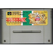 KIRBY SUPER DELUXE PACK (cart. seule)