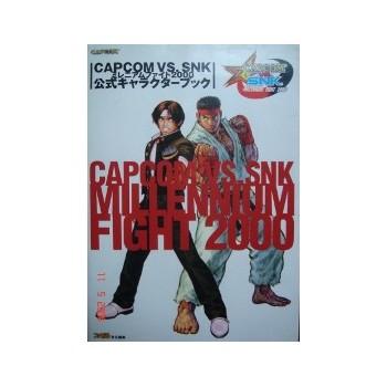 CAPCOM VS SNK Millenium Fight 2000