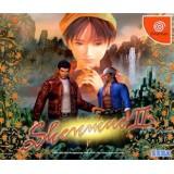 SHENMUE 2 jap