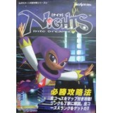 NIGHTS Guide Book