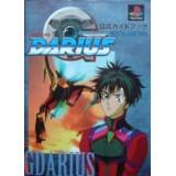 G DARIUS Guide Book