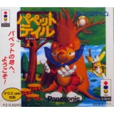 PUPPET TALE 3do + Spin