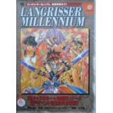 LANGRISSER MILLENNIUM Book