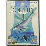 ECCO THE DOLPHIN 2